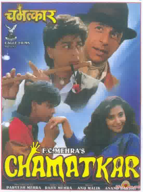 Poster of Chamatkar (1992) - (Hindi Film)